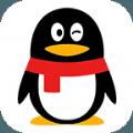 情迁qq7.3.0内置抢红包最新版软件app下载