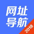 �W址�Ш�2018手�C版app下�d安�b v1.0