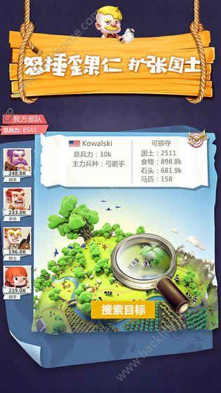 文明大爆炸游戏官方安卓版图1: