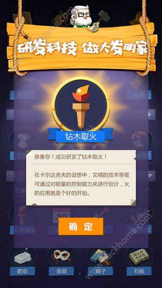 文明大爆炸游戏官方安卓版图3: