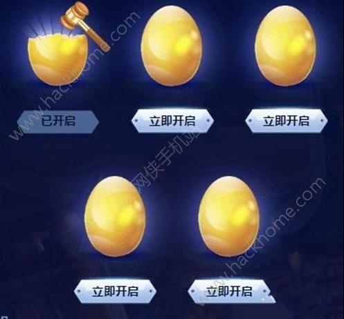 王者荣耀砸金蛋活动开启 露娜哥特玫瑰皮肤等你来领[多图]图片1_嗨客手机站