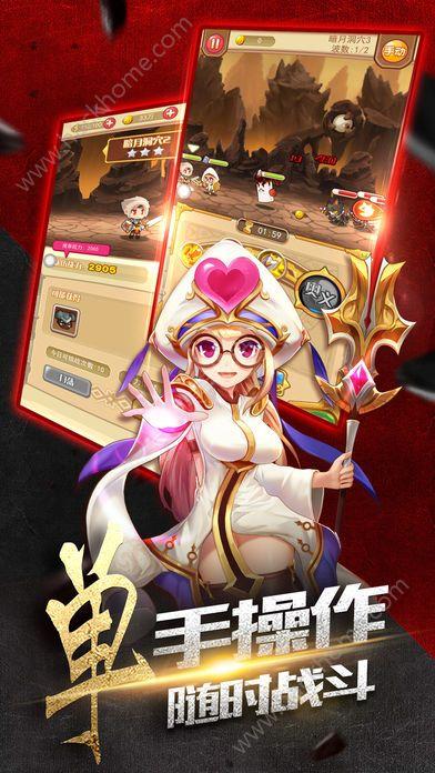 王者英雄战记游戏官方网站安卓版下载图3: