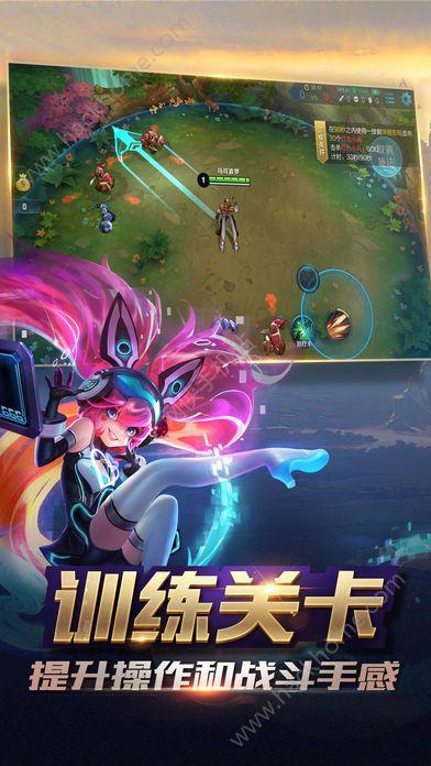 王者荣耀荒野乱斗模式下载最新版本图4: