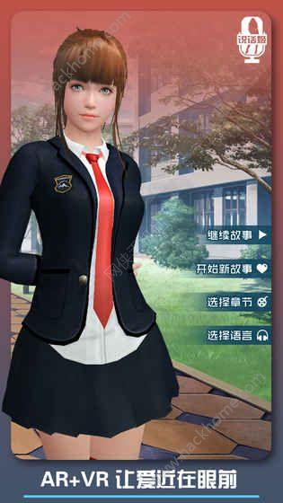 恋爱口令VR官网下载地址图1: