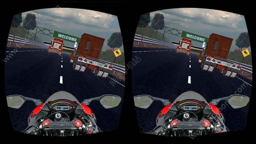 VR交通自行车赛车游戏安卓版图2: