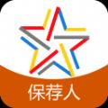 保荐代表人题库app官方版安卓手机下载 v3.3.0