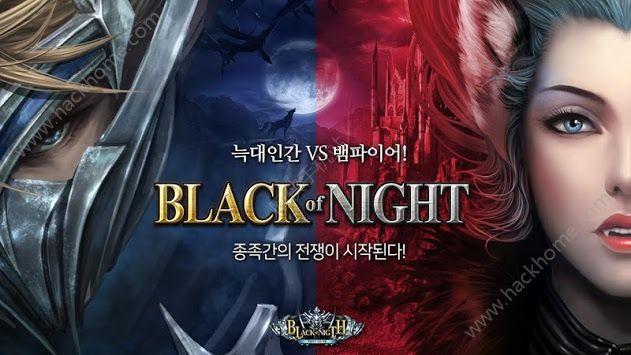 黑暗之夜国服官方中文版(Black of Night)图1: