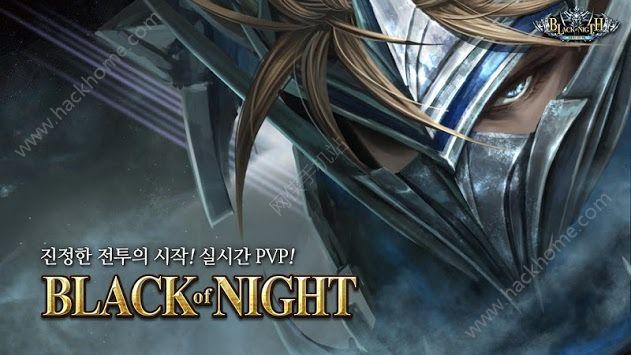 黑暗之夜国服官方中文版(Black of Night)图3: