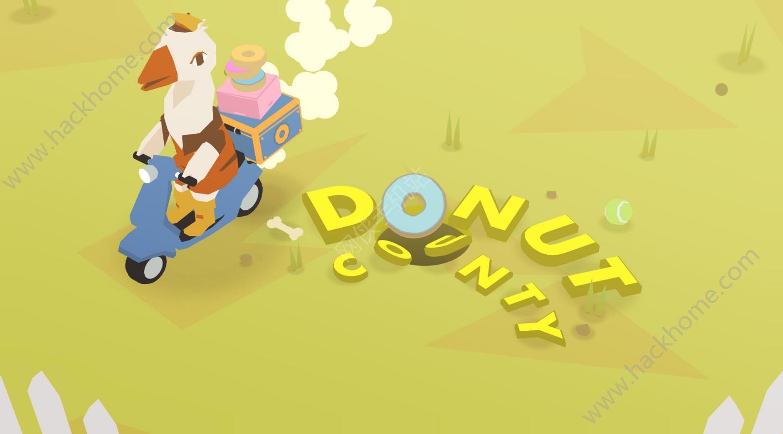 甜甜圈国度游戏ios版下载图3: