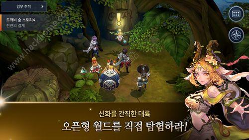Elchronicle游戏安卓中文版图5: