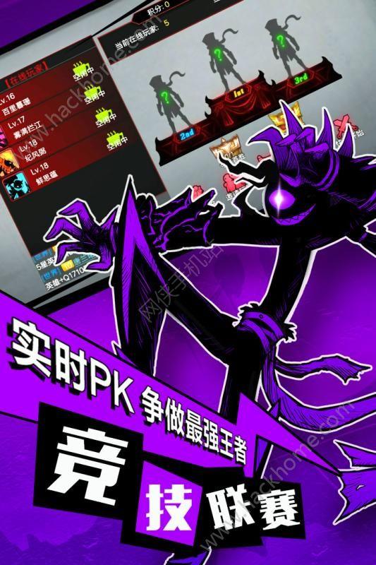 火柴人联盟2亚索来了官网安卓版图4: