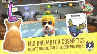 MrPet VR游戏安卓版图4: