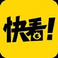 快看漫画无限kk币破解版账号app下载 v5.23.0