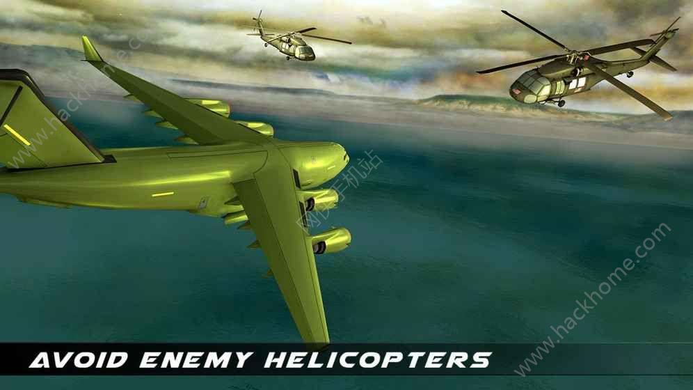 美国陆军运输游戏安卓版图3: