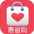 惠省购app官方手机版下载 v1.0.1