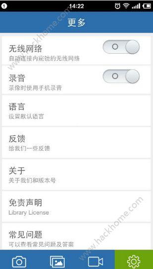 an97内窥镜软件二维码下载app官方手机版图4: