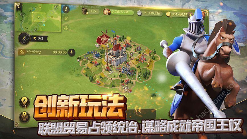 权力与纷争游戏下载iOS苹果版图1: