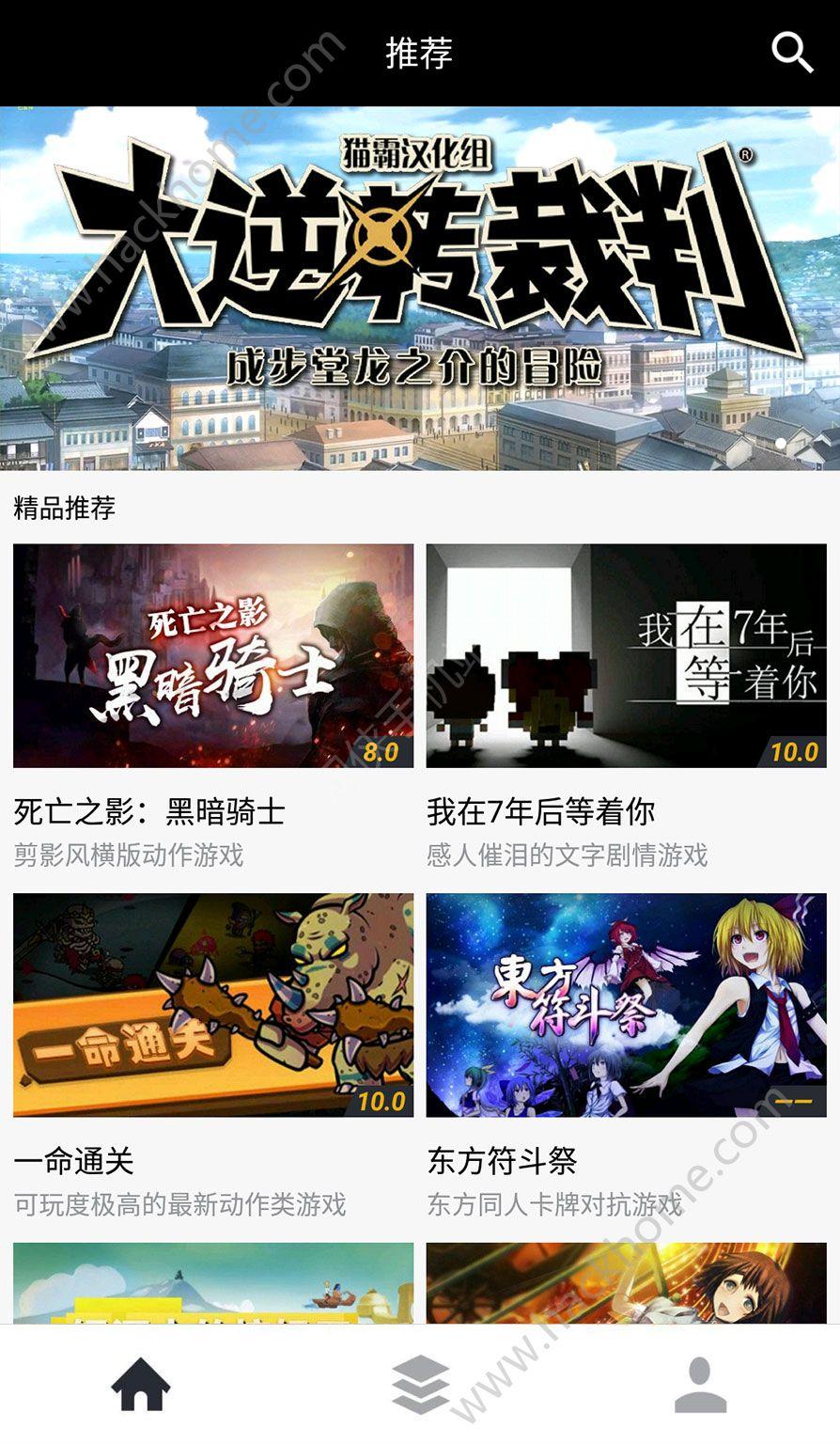 斑马游戏中心平台安卓版app下载图1: