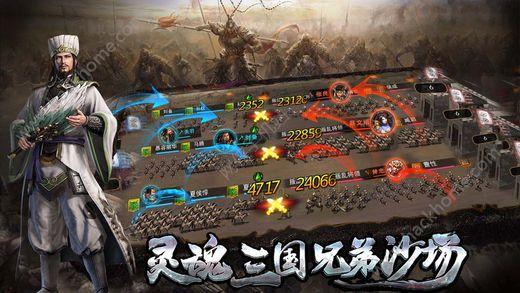 朕的国战游戏安卓手机版图1: