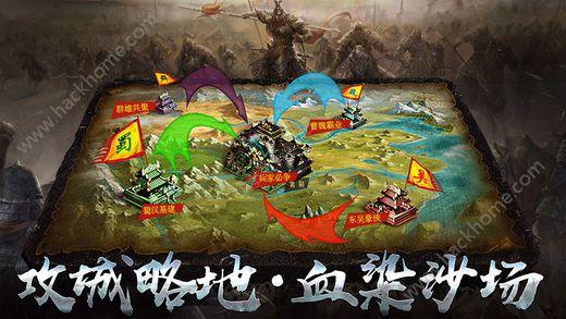 朕的国战游戏安卓手机版图3: