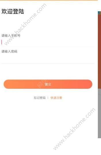 鸡毛信借款iOS苹果版app下载图3: