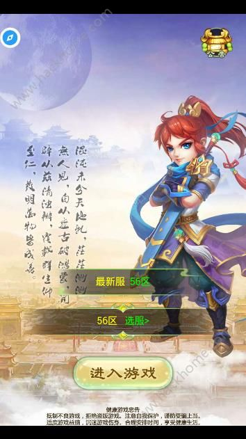 梦幻单机版安卓最新手机版图3: