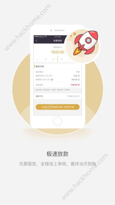 得富宝贷款官方app下载手机版图1: