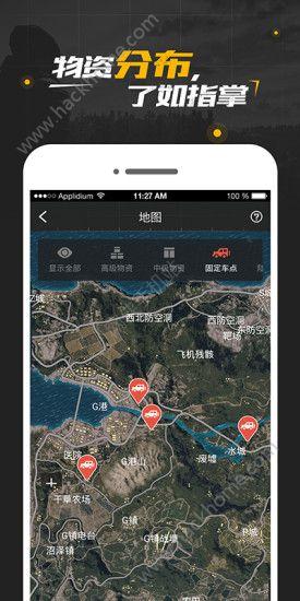 腾讯PUBG社区官网下载手机app图3:
