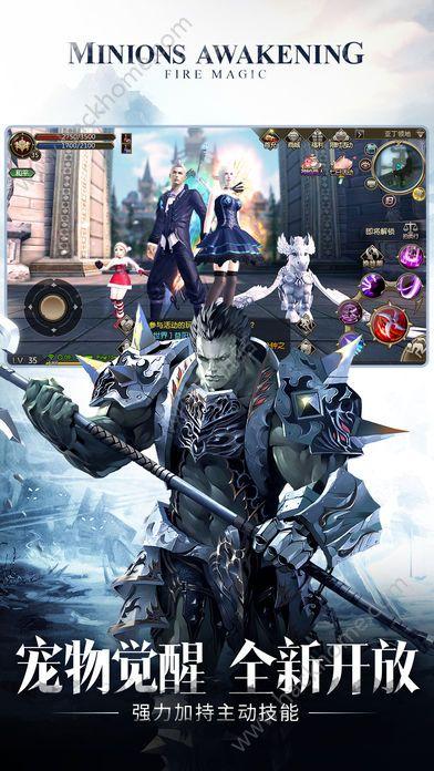 腾讯天堂2血盟手游ios版图3: