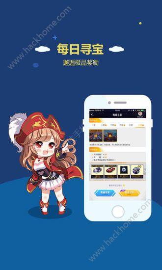 腾讯qq飞车手机助手官方app下载图3: