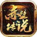 赤壁传说H5手游官网下载 v1.0