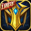 英魂之刃手机版官网游戏 v1.2.25.0