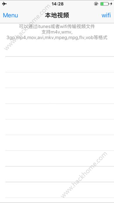 小草播放器vr播放app官方版苹果手机下载图2: