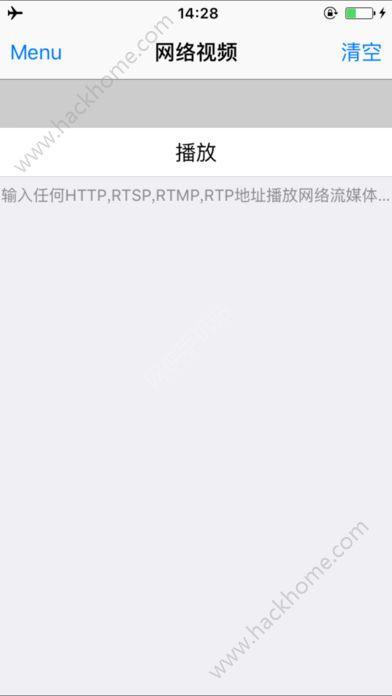 小草播放器vr播放app官方版苹果手机下载图3:
