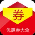 淘淘大券app下载手机版 v1.4.0