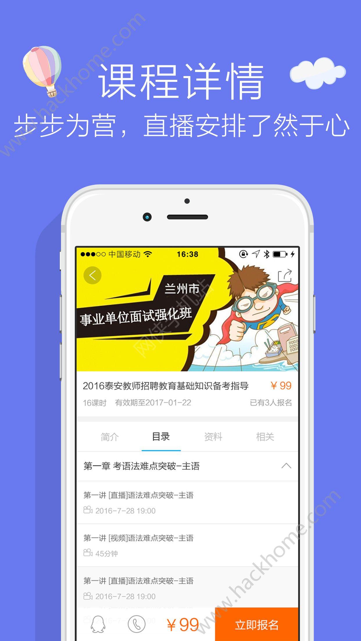 AG娱乐视讯app下载 AG娱乐视讯手机版app客户端下载 v2.7 嗨客安卓软件站