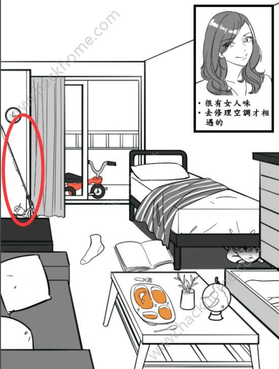 红杏出墙这一次我可以劈腿吗第一关攻略 兼职打工认识的女友[多图]图片2