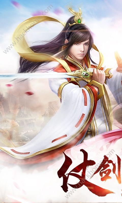 封仙屠妖记游戏官方最新版图1: