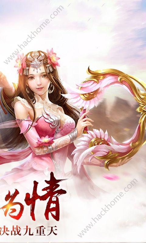 封仙屠妖记游戏官方最新版图3: