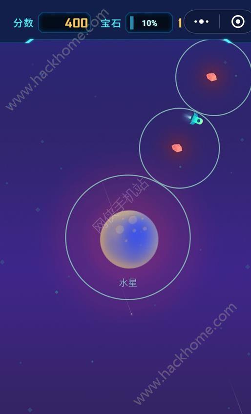微信星途WeGoing攻略大全 星途WeGoing玩法规则介绍[多图]图片2_嗨客手机站