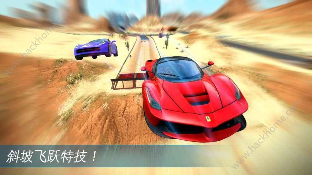 速激特别行动中文最新完整版手游图片1
