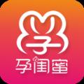 孕闺蜜app下载官方手机版 v0.1.21