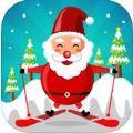 圣诞开心滑雪游戏