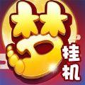 梦幻西游挂机版bt变态版公益服 v1.0.1