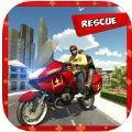自行车骑手救护车救援游戏