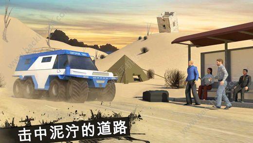 越野泥跑者游戏官方版图3: