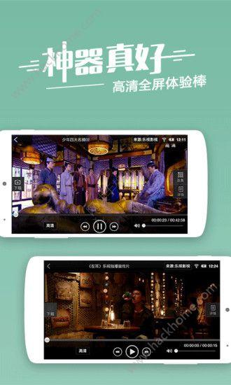 手机看片福利盒子下载日韩电影软件下载图1: