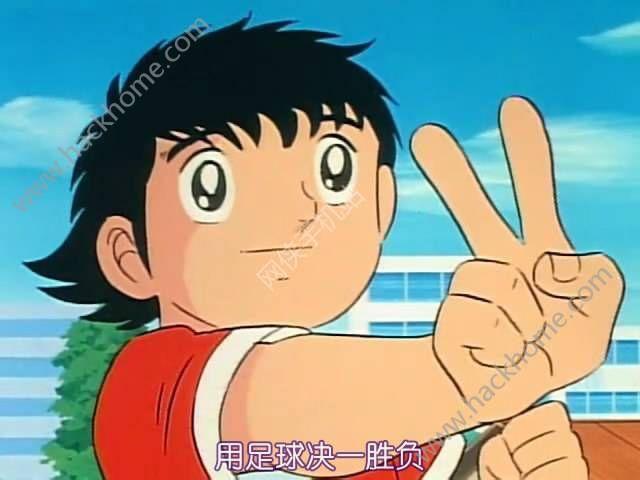 足球小将大空翼汉化中文版图1: