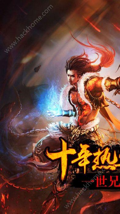 武易传奇官方正版游戏下载手机版图5:
