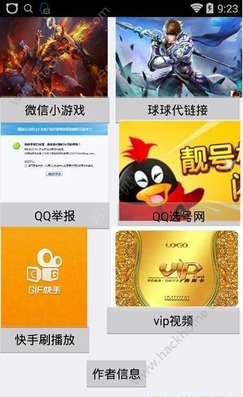 飞哥魔盒软件app官方下载安装图1: